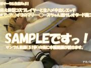 アキバ変-態サークル51